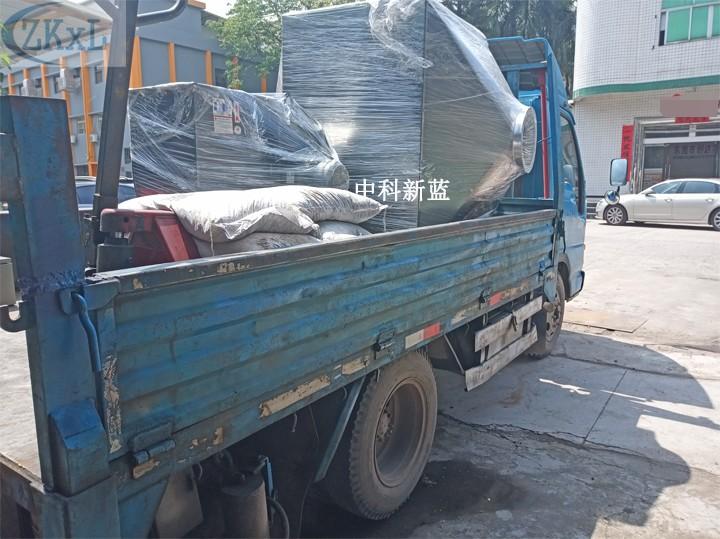 中科新蓝210505.jpg